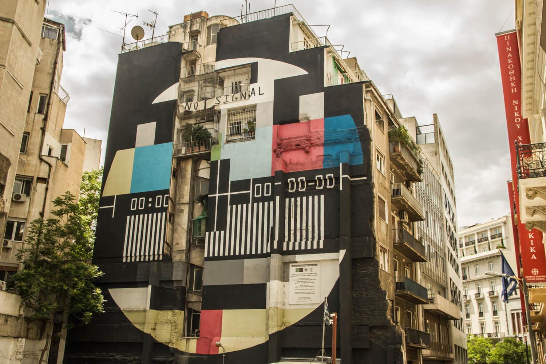 Grecja, Ateny, mural
