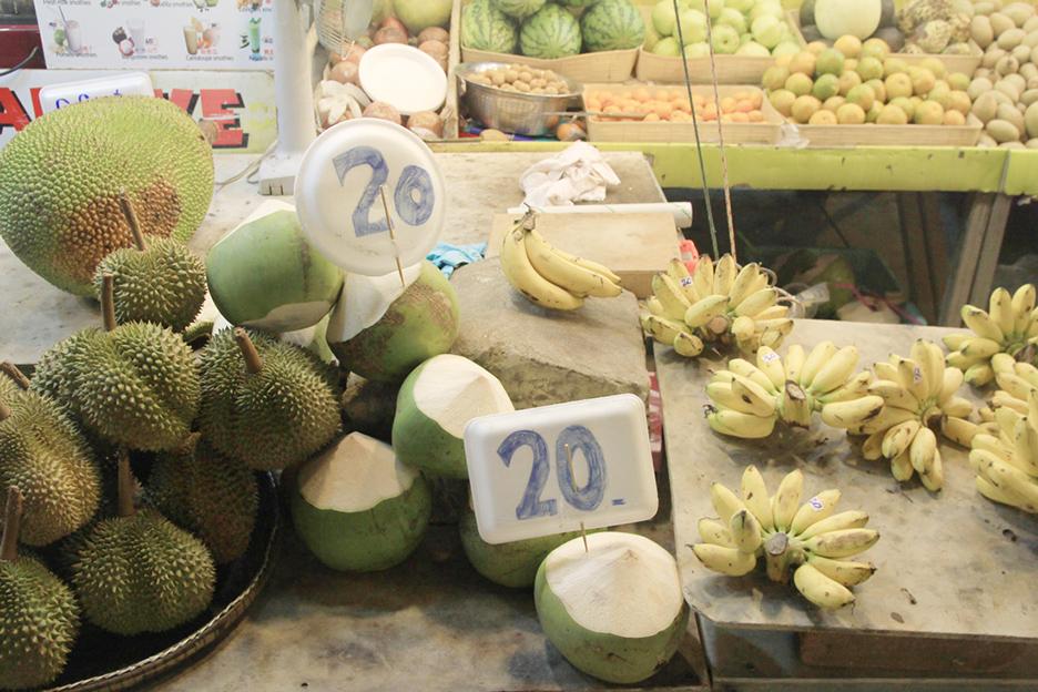 Tajlandia-Koh-Chang-kokosy