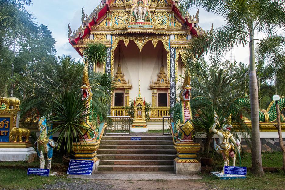 Tajlandia Koh Chang świątynia buddyjska